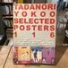横尾忠則 自選ポスター集 116 / TADANORI YOKOO SELECTED POSTER 116