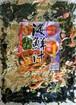 カニ風味 海鮮汁 80g×2P 簡単にお寿司屋さんの保管にも便利な本格海鮮汁《送料無料》
