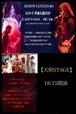 2020/12/2 単独公演「A LIGHT IN CHAOS」天照STAGE チケット