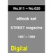 ⭐️eBook- STREET magazine No.011 ~ No.020 set