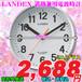 LANDEX 直径18cm 小ぶりな置掛兼用電波時計 ミニ/プラス 新品です。