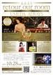 10/28梅田オンラインチケット