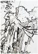 大橋麻里子 / Mariko Ohashi《drawing-80》