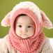 ピンク モコモコ ふわふわ かわいい うさぎ ひつじ ベビー ニット帽