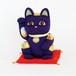 招き猫(中) 風水 紫