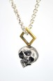 solid skull charm