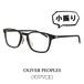 小ぶり 日本製 オリバーピープルズ OLIVER PEOPLES メガネ korbel bkag KORBEL コーベル ウェリントン 眼鏡 黒縁 Sサイズ