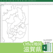 滋賀県のOffice地図【自動色塗り機能付き】