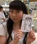 トモさん 192円