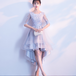フィッシュテール ドレス レース フラワーモチーフ シースルー ロング丈 結婚式 二次会 お呼ばれ(F023)