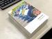 2020 Spyder Touring Year Book
