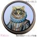 小物収納 小物入れ ピルケース ボックス 猫 ねこ ネコ 貴族 おしゃれ 雑貨
