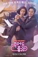 韓国ドラマ【死んでもいい】Blu-ray版 全32話