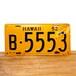Hawaii license plates / 1952 / B-5553