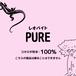 レオバイトPURE(100g)※樹木系生体向け