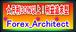 ☆桜祭り!Forex_Architectの特別キャンペーン!