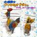 ib-y-00083 ブリキオブジェ ブリキ オブジェ 置き物 アジアン雑貨 バリ雑貨 アジアンインテリア