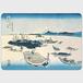 武陽佃島 MacBookステッカー MacBook 12inch コーティングあり  りんごマークなし