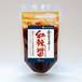金菜亭の「紅辣醬(こーらぁじゃん)」