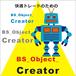 BS_Object_Creator