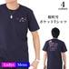 桜吹雪 ポケットTシャツ 半袖  USコットン使用  7.1オンス スーパーヘビーウェイト