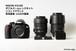 Nikon D3100 ダブルズームレンズキット ニコン