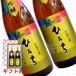 【セット】  [艶やかひたち 大吟醸720ml×2本] /日本酒・地酒・大吟醸セット/ NO1001