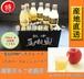 【青森リンゴジュース】完熟りんご100%使用【180ml】贈答用&ご家庭用 12本入り/箱:セット