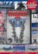 SCRAMBLE!DVD-航空自衛隊60周年記念DVD  宮嶋 茂樹 辰巳出版 新品