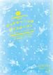 vol.14 グッドモーニング、アイスパーソン(DVD)