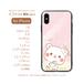 【予約商品・約3週間でのお届け】ガラス iPhoneケース ウルトラスリム_SPC40【ゲスくまミルククラウン】GMC