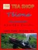 CEYLON STRAWBERRY TEA ストロベリー 100g