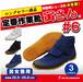 親方寅さん#6 (ホワイト、ブラック、ブルー) 作業靴 福山ゴム