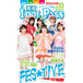 IDOLPASS vol.13 西日本版 / FES☆TIVE