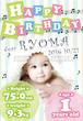 赤ちゃんの誕生日ポスター_5 A1サイズ
