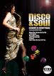 DISCO&SOUL 〜サックスコンセプトブック〜