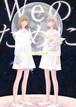 「Weのために」DVD☆期間限定生産!
