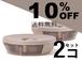 10%OFF 2コ セット 送料無料 PotKeeper / フロスティ・グレイ