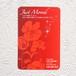 真っ赤なポピーのオーダーポストカード