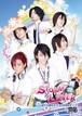 『STORM LOVER』公演DVD