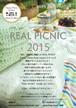 REAL PICNIC 2015