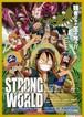 (2A) ONE PIECE FILM ワンピース STRONG WORLD ストロングワールド