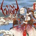 Infidel Art CD (2016リマスター盤)