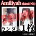 【チェキ・ランダム1枚】Amiliyah(kimiのみ)