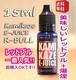 【電子タバコ】R-BULL「アールブル」(KAMIKAZE E-JUICE)