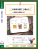 【DVD教材】~第1巻~「お客様の声の集め方」 ~ 具体的な質問がカギ!