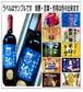 オリジナルラベル 金賞ワイン(フランス産)750ml 背景画あり 1本ギフト箱入