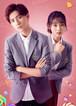 ☆中国ドラマ☆《断れない悪魔のKiss シーズン2》Blu-ray版 全23話 送料無料!