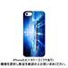 iPhone5,6,7/8ケース(ツヤあり):14_サザンクロス(kagaya)