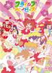 TVアニメ『フライングベイビーズ』DVD 【6月30日まで期間限定3割引きセール中!!】